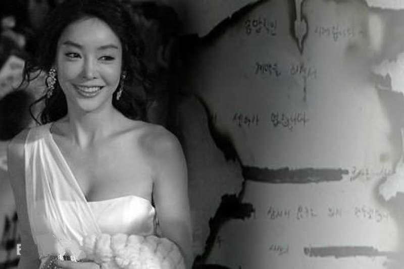 已故女星張紫妍生前被迫「性朝貢」,政商高層不但對她性虐待,還做了許多慘無人道的事……(圖/取自網路)